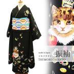ショッピング振袖 振袖 ツモリチサト 特別特価 猫 王冠 黒 新品 仕立て上がり  日本製