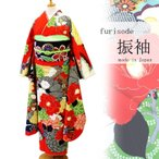 ショッピング振袖 振袖  特別特価  UNSODO  高級  赤 古典柄   新品 仕立て上がり  日本製