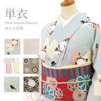 単衣 小紋 着物 洗える着物 Mサイズ 猫 アクセサリー 小鳥 七宝 幾何学