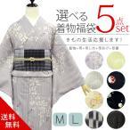 kimonoyuubi_10002715