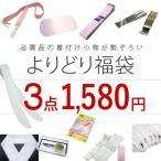 kimonoyuubi_10005248