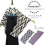 卒業式 袴セット ハイカラモダン 二尺袖着物&袴&半巾帯3点セット