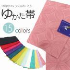 ショッピングゆかた ゆかた半巾帯  「蛍」全11色