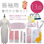 kimonoyuubi_10014561