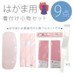 kimonoyuubi_10014563