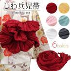kimonoyuubi_10016802