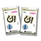 米 お米 無洗米 10kg ミルキークイーン 令和元年 滋賀県産 送料無料 即日配達