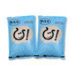 米 お米 無洗米 10kg×2袋 近江米 滋賀県産 令和2年産 送料無料 即日出荷 2020