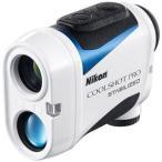 【お一人様1台限り】【納期約2週間】Nikon ニコン ゴルフ用レーザー距離計 COOLSHOT PRO STABILIZED