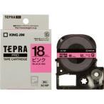 テプラ PRO用テープカートリッジ カラーラベル パステル ピンク SC18P [黒文字 18mm×8m]