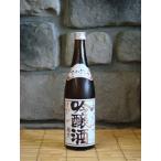 出羽桜 桜花吟醸酒 火入れ 720ml 日本酒 東北 山形県 地酒