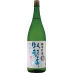 臥龍梅 純米吟醸生原酒 誉富士 1800ml 静岡県 地酒 日本酒