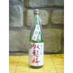 日本酒 臥龍梅 純米吟醸 生原酒 誉富士 720ml 静岡県の地酒