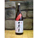 日高見 超辛口純米酒 1800ml 日本酒 宮城県 地酒