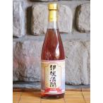 京の春 伊根満開 赤米酒 720ml  日本酒 京都 地酒
