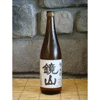 鏡山 純米酒 720ml 日本酒 埼玉県 地酒