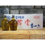 麦焼酎  二階堂 吉四六(きっちょむ)瓶 720ml×10本 (1ケース)カード決済不可