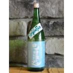 日本酒 町田酒造 55 五百万石 特別純米酒 直汲み