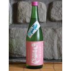 日本酒 町田酒造 55 雄町 純米吟醸 直汲み 28BY 720ml  群馬県 地酒