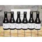 日本酒 まんさくの花 プレミアムエディション 巡米吟醸 呑み比べセット 180ml×6本 秋田県 地酒