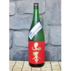 日本酒 白瀑 山本 純米吟醸 備前雄町 1800ml 秋田県 地酒