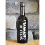 日本酒 YAMAMOTO 10-YEARS 山本 純米大吟醸 720ml 東北 秋田県 地酒 プレゼント