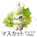 麹醇堂 米マッコリ マスカット味 750ml クッスンダン マスカットマッコリ 常温・冷蔵可 グルメ