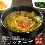 ウゴジスープ570g(約2食分) 韓国直輸入!野菜タップリの韓国味噌汁 常温・冷蔵・冷凍可 グルメ