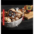 熟成発酵濃縮 黒にんにくゼリー 900g(15g×60包)プロが選んだ黒ニンニクゼリー 常温・冷蔵可