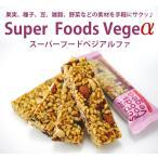 Super Foods Vegeα[スーパーフードベジアルファ](25g×28本)【賞味期限2017年11月1日まで・箱つぶれワケあり品】