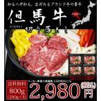kimuyase_tajimaushi800