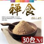 韓国禅食20g×30袋入 計600g 【箱つぶれ・わけあり超特価】韓国で大ブーム!数多くの穀物や果物、海産物入り