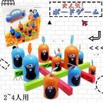 知育玩具 ボードゲーム 子供 新作 マルバツ 小学生 親子 テーブルゲーム おもちゃ 遊び方解説動画あり 立体〇×ゲーム 0歳 1歳 2歳 3歳 4歳 5歳