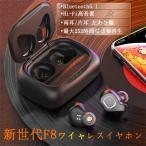 ワイヤレスイヤホン bluetooth5.1 両耳/片耳 左右分離 高音質重低音 スポーツ マイク イヤホン iPhone Android 対応 アイフォン IPX7防水