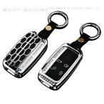 ジャガー&レンジローバー クールメタル スマートキーケース/送料無料 - 3,480 円