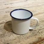 ホーローマグカップ3個セット ブルー