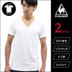 ショッピングインナー メンズインナー Vネック 半袖Tシャツ 2枚組 UVカット le coq sportif ルコック スポルティフ
