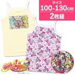 ショッピングキャミソール 子供 HUGっとプリキュア 涼感インナー キャミソール 2枚組 100 110 120 130