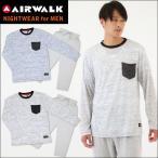 メンズ ルームウェア 上下セットアップ 長袖Tシャツ スウェットパンツ 胸ポケット AIRWALK エアウォーク