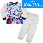 ウルトラマンゼット パジャマ 変身光るパジャマ 長袖パジャマ