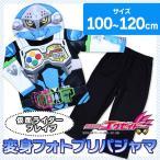 仮面ライダーエグゼイド 変身フォトプリスーツ 仮面ライダーブレイブ 長袖 上下セット