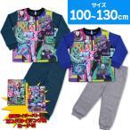 ショッピングウルトラマン ウルトラマンジード パジャマ 2トップスニットパジャマ 半袖 長袖 上下セット 光るステッカー付き