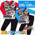 宇宙戦隊キュウレンジャー 光るパジャマDX 裏起毛 長袖 上下セット 全2色 100-130cm