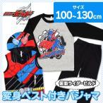 仮面ライダービルド 変身ベスト付きパジャマ 裏起毛 長袖 上下セット ブラック 100-130cm