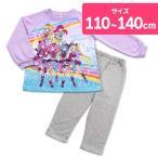 子供 パジャマ アイカツ 光るパジャマ 寝ても覚めても 長袖
