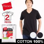 メンズ 綿100% 半袖 VネックTシャツ 肩テープ付き 2枚組 Hanes