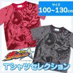 宇宙戦隊キュウレンジャー Tシャツセレクション カラー杢 半袖