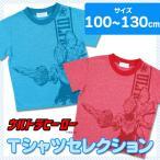 ウルトラヒーロー Tシャツセレクション カラー杢 半袖