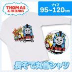 ショッピングトーマス 子供 きかんしゃトーマス 長袖 丸首 シャツ 綿100% ホワイト 95-120cm