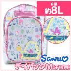 サンリオキャラクターズ デイパック Mサイズ リュックサック 8L